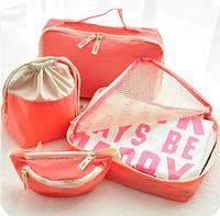 Набор органайзеров Bags-in-Bag, фото 1