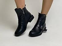 Ботинки YDG Bellini: 20305.1