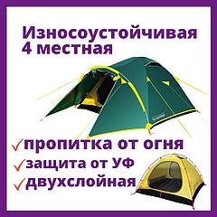 Палатка двухслойная четырех 4 местная с тамбуром Универсальная туристическая палатка Tramp LAIR 4 (V2)