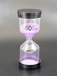 Песочные часы 60 минут сиреневый песок