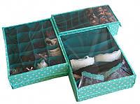 Комплект органайзеров из 3 шт с крышкой Мохито