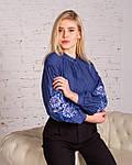 Современная вышитая блуза с машинной вышивкой, фото 2