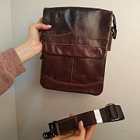 """Вместительная мужская сумка на длинном ремне, винтажный окрас """"Грандж"""""""