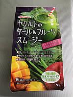 Аодзиру Yakult Kale & Fruits Smoothie 15 шт.