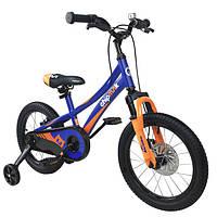 """Велосипед детский RoyalBaby Chipmunk EXPLORER 16"""", OFFICIAL UA, синий"""