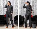 Женский костюм брючный  ДАВд№6453 до 62 размера, фото 2