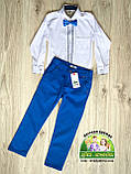Нарядный костюм для мальчика: белая рубашка и ярко-синие брюки электрик, фото 2