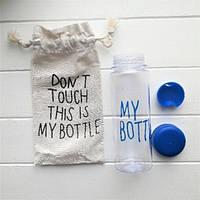 Бутылка My bottle синий, фото 1