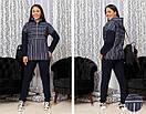 Женский костюм брючный  ДАВд№6454 до 62 размера, фото 2