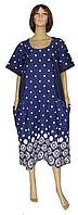 Платье женское трикотажное c поясом и карманами 03471 Lana Batal коттон Темно-синее с белым горохом