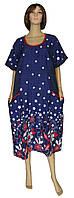 Платье женское трикотажное c поясом и карманами 03471 Lana Batal коттон Темно-синее с красными цветами