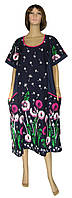 Платье женское трикотажное c поясом и карманами 03471 Lana Batal коттон Темно-синее с розовыми одуванчиками