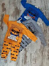 Детский костюм двойка кофта и штанишки для мальчика p. 1-3 лет