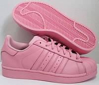 """Кроссовки женские Adidas SUPERSTAR (нат.кожа) """"Розовые"""" р. 39-40, фото 1"""