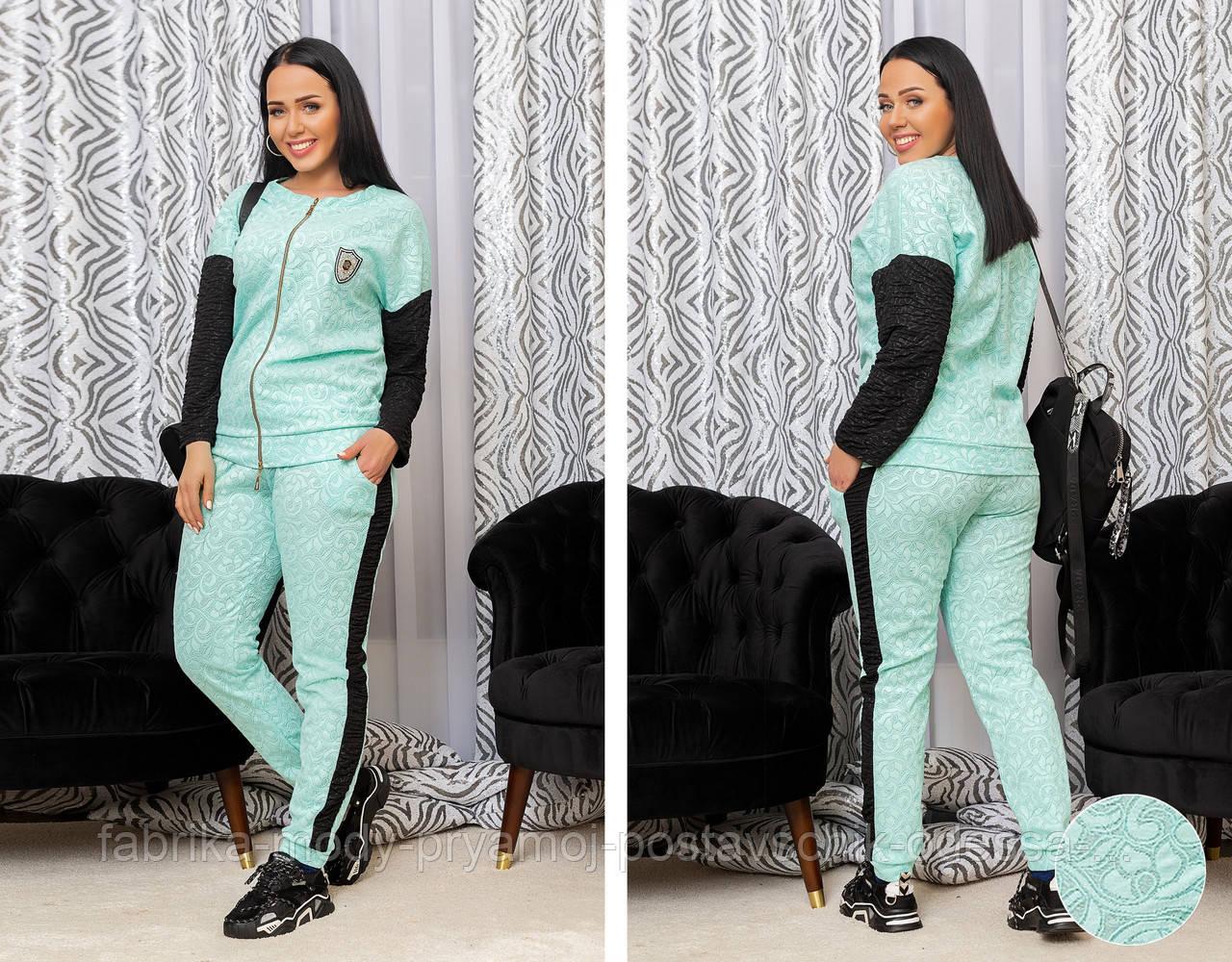 Женский костюм брючный  ДАВд№6455 до 62 размера