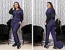 Женский костюм брючный  ДАВд№6455 до 62 размера, фото 3