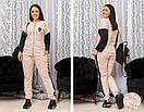 Женский костюм брючный  ДАВд№6455 до 62 размера, фото 2