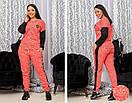 Женский костюм брючный  ДАВд№6455 до 62 размера, фото 4