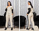 Женский костюм брючный  ДАВд№6455 до 62 размера, фото 5
