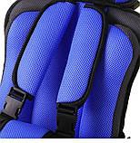 Детское автокресло бескаркасное 9-36 кг. Кресло автомобильное до 12 лет  портативное  (синее), фото 4