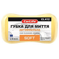 Губка для миття авто Soft з дрібними порами  205x130x47mm, жовта