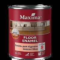 """Эмаль алкидная для деревянных и бетонных полов TM """"Maxima"""" (Красно - коричневая) 0,7 кг"""