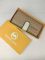 Женский кошелек в стиле Michael Kors (Майкл Корс)