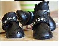 Обувь для собак силиконовые черные