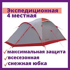 Экспедиционная четырехместная палатка Tramp Mountain 4 (V2) Двухслойная четырех 4 местная с тамбуром