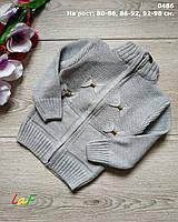 Кофта для ребенка  теплая, ткань акрил, шерсть