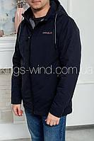 Куртка мужская Indaco ITC 938