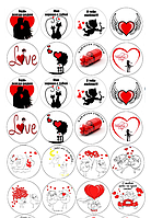 Вафельная картинка ко дню св валентина (14февраля) Тедди