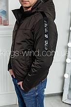 Ветровка мужская Indaco 950