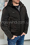 Ветровка мужская Indaco 950, фото 2