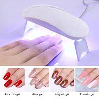 Сушилка для ногтей 6 Вт, УФ-светодиодный светильник для домашнего использования, УФ-гель, сушилка лака