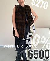 Новая коллекция женских норковых безрукавок - коллекция весна-осень 2020 - распродажа от 4500 гривен
