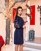 Синее вышитое платье в современном стиле