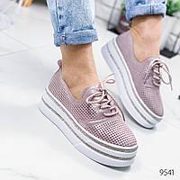 Слипоны женские  туфли кожаные пудра на платформе с перфорацией, фото 1
