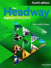New Headway Beginner Fourth Edition Student's Book (учебник, 4-е изд)