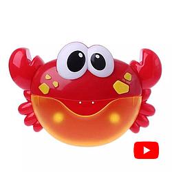"""Игрушка для ванной """"Музыкальный краб - Bubble crab"""" пускает мыльные пузыри scn"""