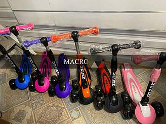 Самокат триколісний Maraton Macro 2020 (6шт) 6 видів, колеса світяться, складна ручка, у кор.