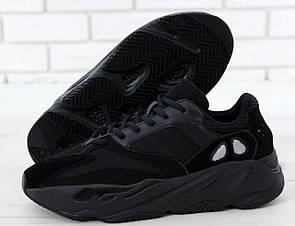 Мужскиекроссовки Adidas Yeezy Boost 700