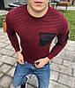 Светр чоловічий світшот весняний осінній стильний c кишенею бордовий без логотипу