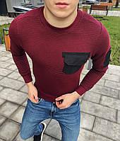 Светр чоловічий світшот весняний осінній стильний c кишенею бордовий без логотипу, фото 1