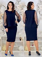 Костюм  женский кофточка и юбка в расцветках  42034, фото 1