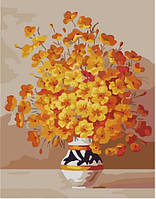 "Картина по номерам. Brushme ""Желтые цветы в вазе"" GX7333"