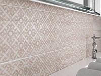 Плитка колекции Марбл рум Церсанит 20*60 Marble Room Cersanit, фото 1