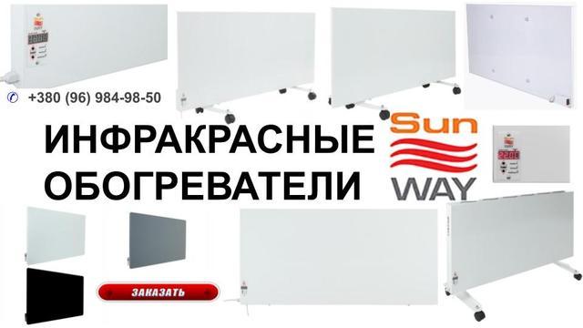 Sun Way® ⬤ Электрические Обогреватели