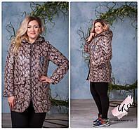 Женская батальная весенняя куртка. Змеиный принт. 2 цвета!