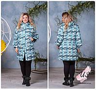 Женская батальная весенняя куртка на флисе. цвета!